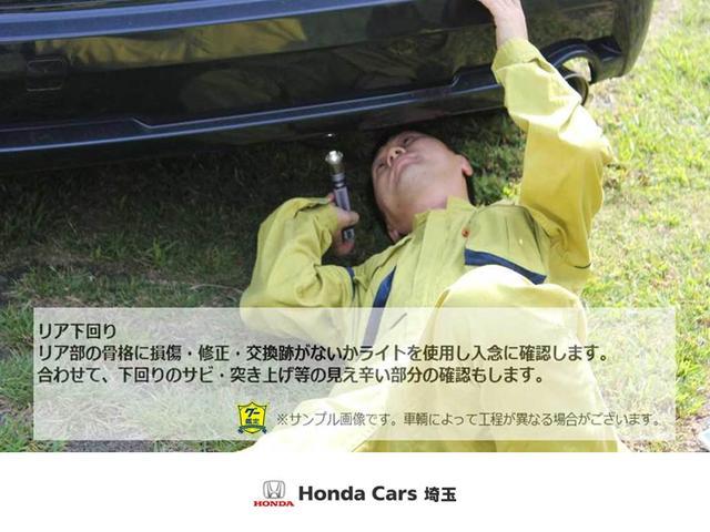 13G・L ホンダセンシング 当社試乗車 純正メモリーナビR(35枚目)