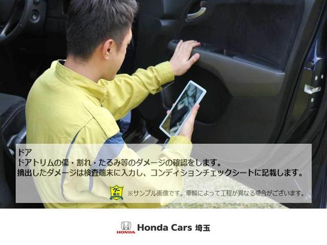 13G・L ホンダセンシング 当社試乗車 純正メモリーナビR(36枚目)