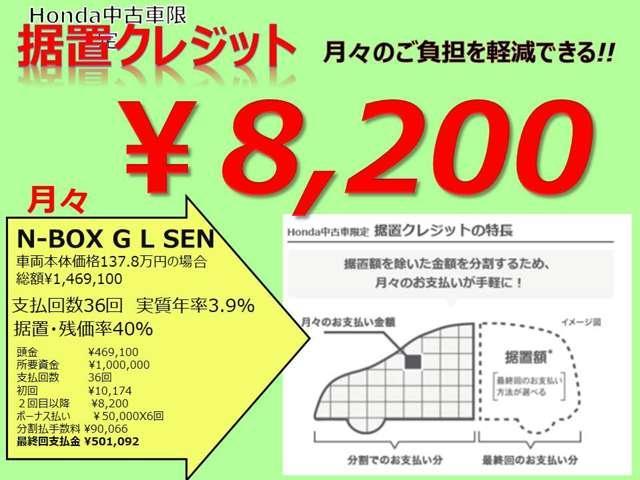 G・Lホンダセンシング 当社試乗車 純正メモリーナビBlue(3枚目)