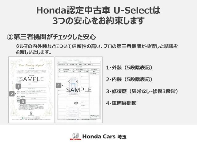 13G・L ホンダセンシング 当社試乗車 純正メモリーナビ(26枚目)