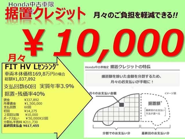 L ホンダセンシング 純正メモリーナビ Bluetooth(3枚目)