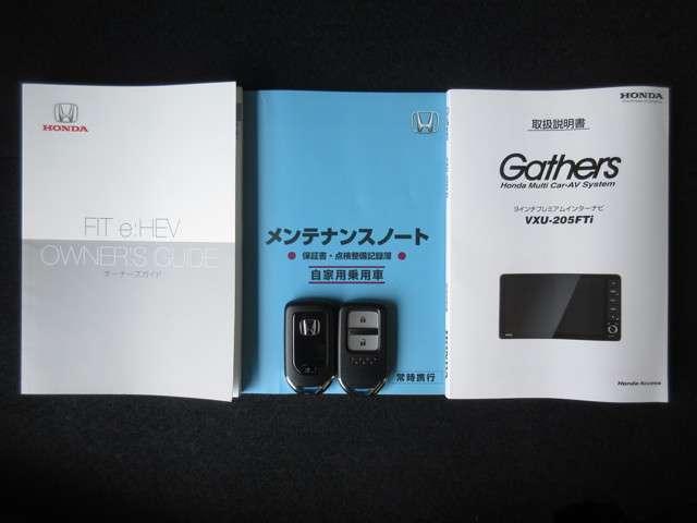 e:HEVホーム ホンダセンシング サイドカーテンエアバッグ 9インチメモリーナビ Bluetooth USB フルセグ 前後ドライブレコーダーETC2.0 LEDヘッドライト 禁煙 元試乗車(19枚目)