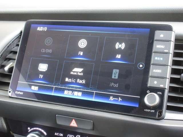 e:HEVホーム 当社元試乗車 純正9インチナビ Bluetooth リアカメラ ETC 純正前後ドライブレコダー 安全運転支援システム アドバンスルームミラー スマートキーシステム ドアバイザー(5枚目)