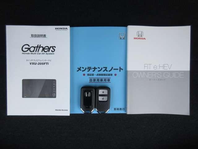 e:HEVホーム 当社元試乗車 純正9インチナビ Bluetooth リアカメラ ETC 純正前後ドライブレコダー 安全運転支援システム アドバンスルームミラー スマートキーシステム ドアバイザー(19枚目)
