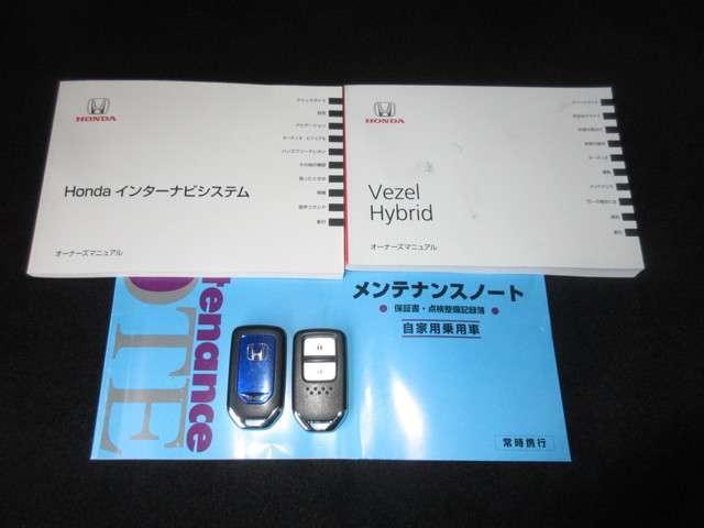 ハイブリッドZ 1年保証 純正メモリーナビ Bluetooth ETC(19枚目)