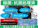 G・Lホンダセンシング 当社試乗車 純正メモリーナビBlue(2枚目)