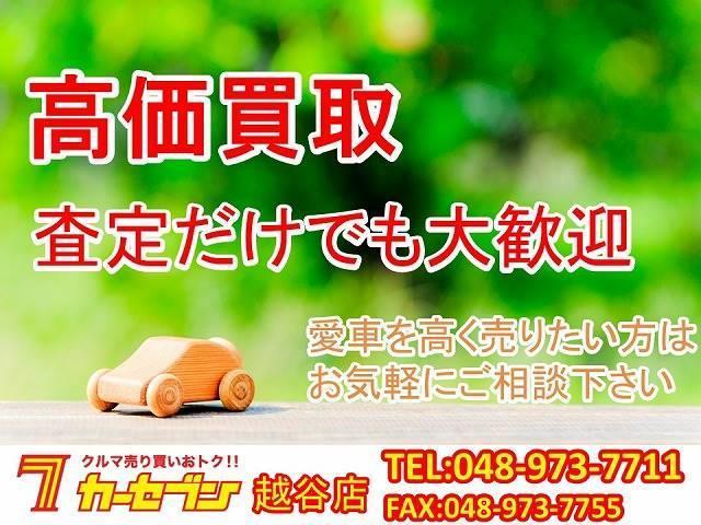 1.5G 純正ナビTVバックカメラ HID 5速マニュアル(2枚目)