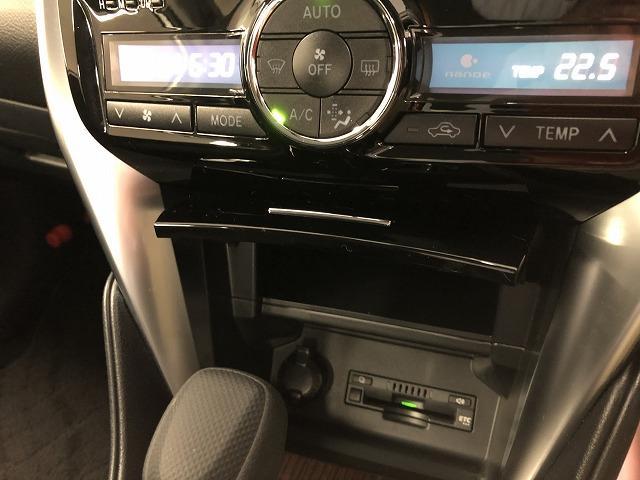 1.5F Lパッケージ ユーザー買取 禁煙 1オナ車 純正ナビTV ブルートゥースオーディオ バックカメラ ETC ドライブレコーダー プリクラッシュセーフティ キーフリ プッシュスタート(37枚目)
