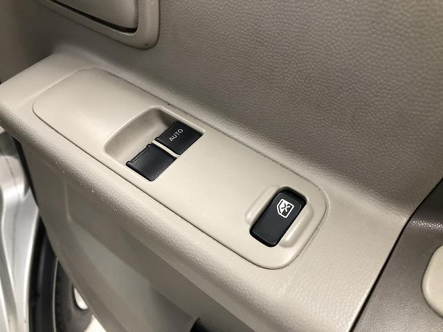 PC 4WD ハイルーフ 5速マニュアル ユーザー買取 キーレス ETC 社外アルミ 2インチリフトUP(ノーマルサスペンション有り) ルーフキャリア エアコン パワステ パワーウィンドウ(32枚目)