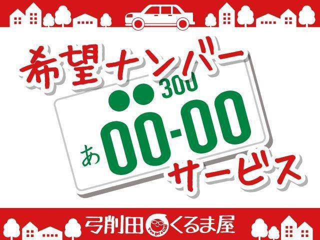 15M 純正ナビ 地デジ スマートキー ETC 2年間保証(4枚目)