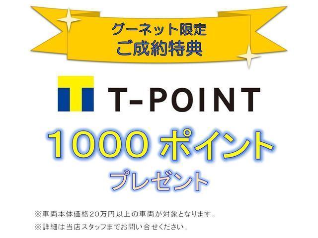 15M 純正ナビ 地デジ スマートキー ETC 2年間保証(5枚目)