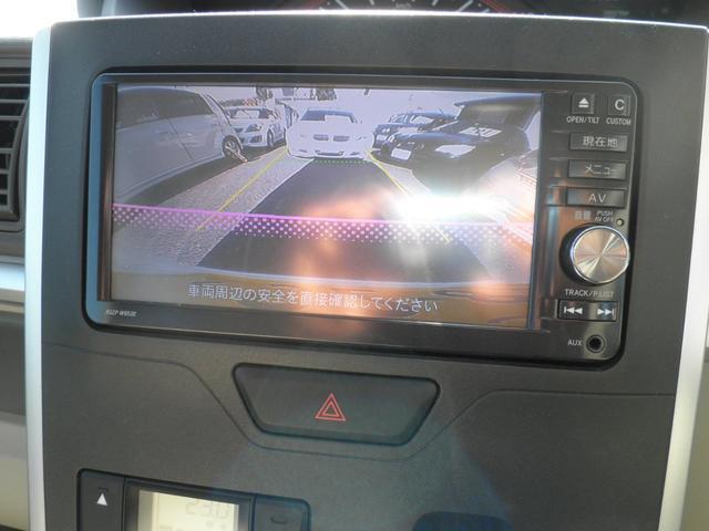 X ナビTV バックモニター 左パワースライドドア プッシュスタート 新品社外アルミタイヤ付き(17枚目)