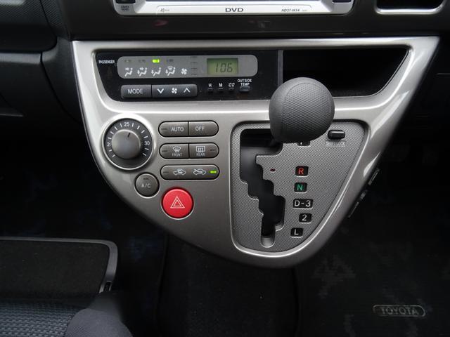 トヨタ ウィッシュ X 助手席回転シート