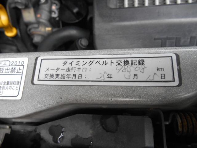 カスタムRS タイミングベルト交換記録有(16枚目)