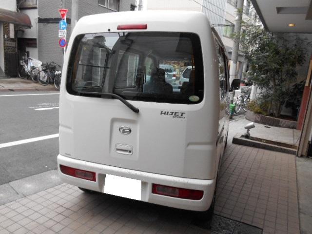 「ダイハツ」「ハイゼットカーゴ」「軽自動車」「東京都」の中古車15