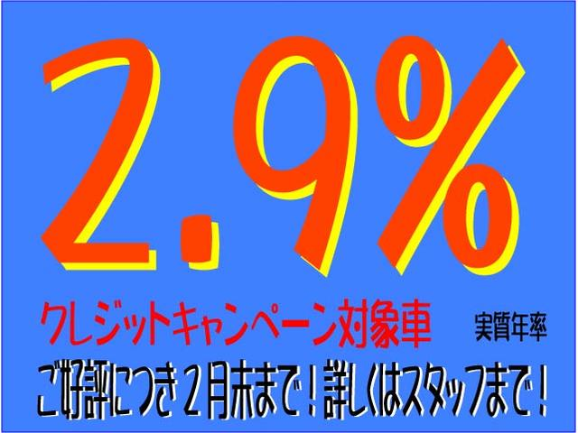 ダイハツ ミライース X SAIII 新品ナビTV LEDライト キーレス