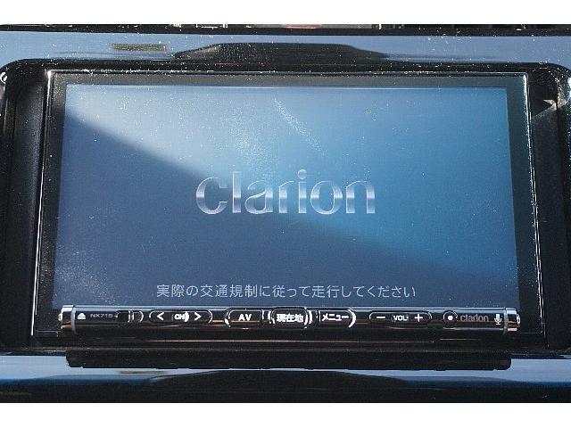 プレミアム 禁煙車 MナビFセグBカメラ ワンオーナー車(4枚目)