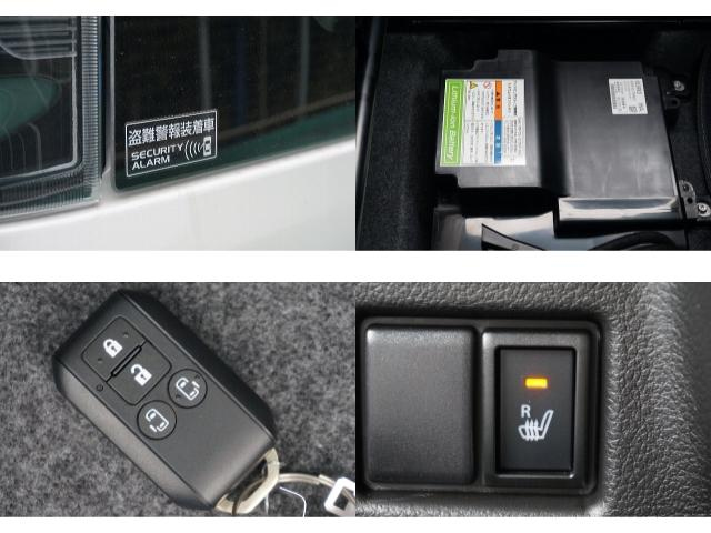 ハイブリッドXS 新品Mナビ1セグBカメラ 新車未登録車(16枚目)