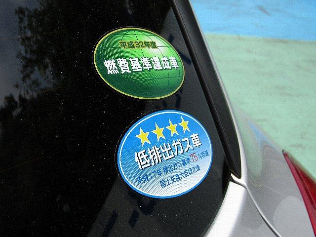 XGリミテッド 禁煙車 新品MナビFセグ ワンオーナー車(13枚目)