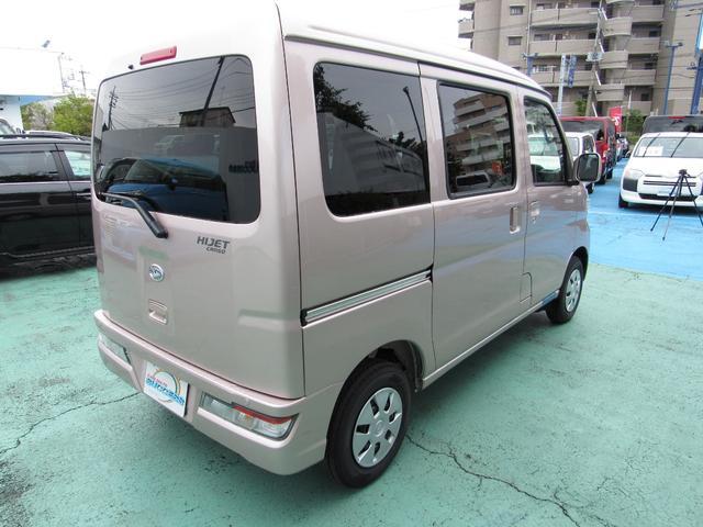 クルーズSAIII 新品Mナビ1セグ 届出済未使用車(20枚目)