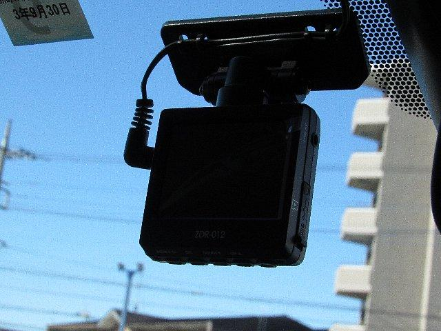 ロングスーパーGL メモリーナビ ワンセグ  バックカメラ ETC ドラレコ レーダーブレーキシステム 横滑り防止 ワンオーナー スマートキー CD&DVD再生 プライバシーガラス LED/0824(12枚目)