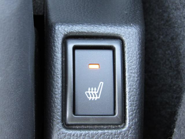 XGリミテッド 禁煙車 ワンオーナー カロッツェリア新品フルセグナビ CD&DVD再生 Bluetooth ミュージックサーバー セーフティサポート クルコン サイドエアバック 1205(24枚目)