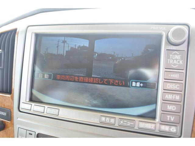 トヨタ アルファードV AX-L 後期 MopHDDナビTV 自動D コーティング済