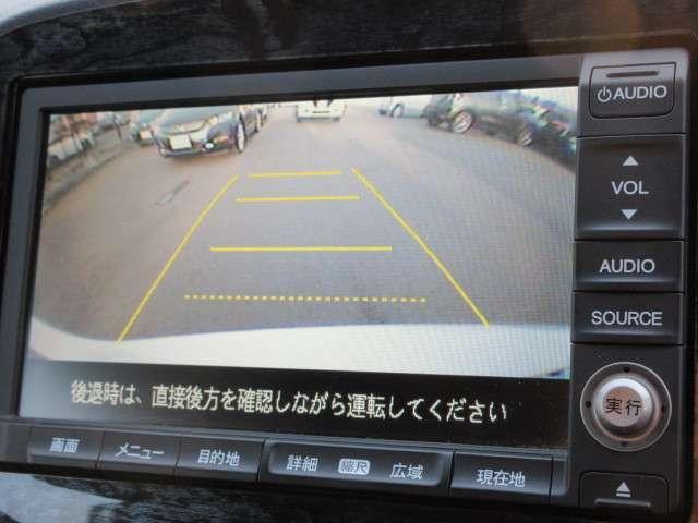 ホンダ インサイト LS 純正HDDナビ