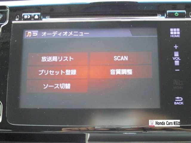 Gコンフォートパッケージ ワンオーナー バックカメラ(3枚目)