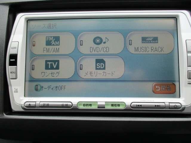 G Lパッケージ ワンオーナー ナビ ETC 片側PSD(2枚目)
