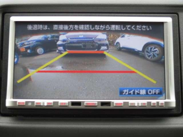 Gコンフォートセレクト 社外ナビ Rカメラ(2枚目)
