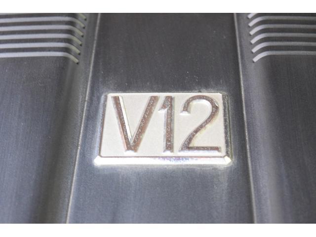 標準仕様車 デュアルEMVパッケージ 法人前オーナー グレーレザーシート リアシートリクライニング&マッサージ機能付 リアバニティーミラー キーレス ETC スペアキー 取説 新車時保証書有(72枚目)
