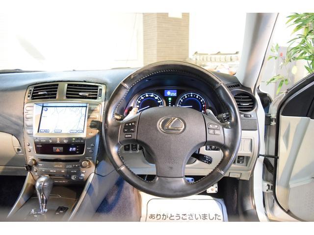 「レクサス」「IS」「セダン」「千葉県」の中古車10