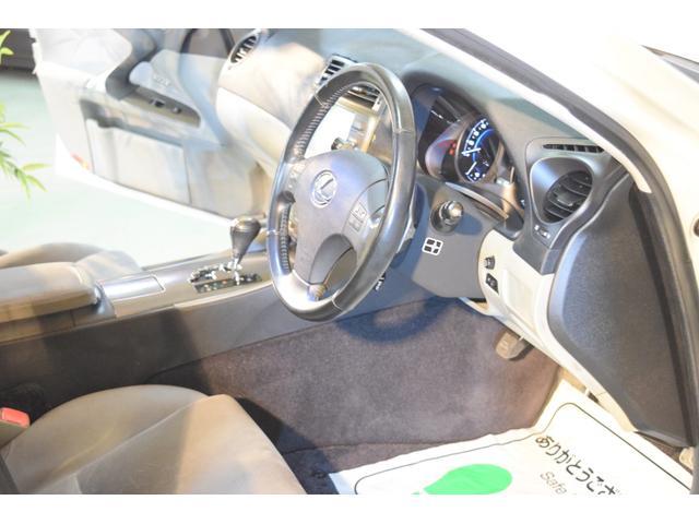 「レクサス」「IS」「セダン」「千葉県」の中古車25