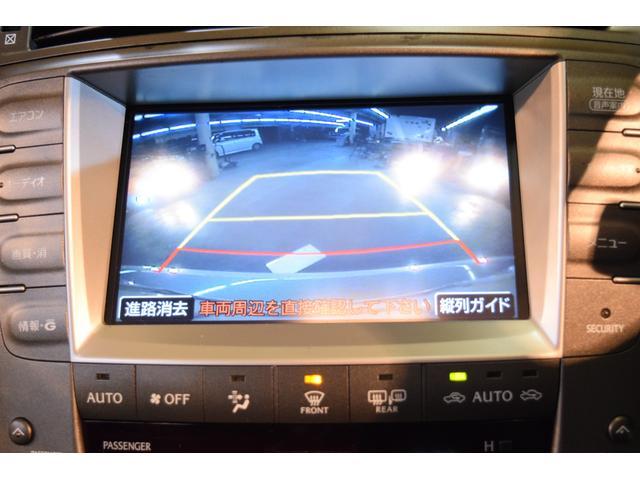 「レクサス」「IS」「セダン」「千葉県」の中古車32