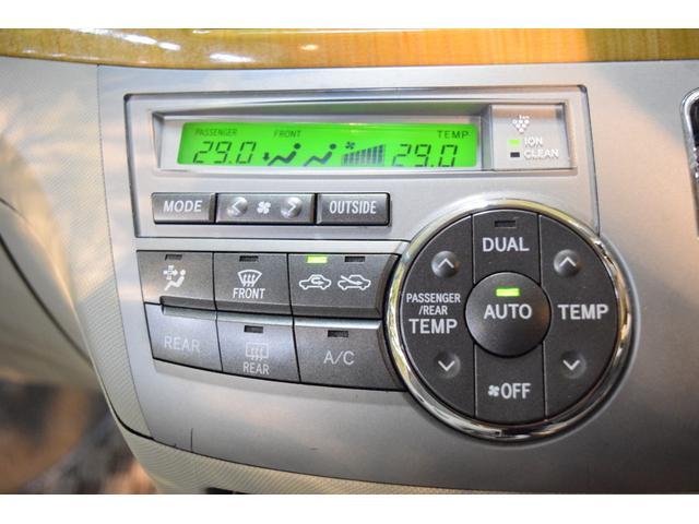 「トヨタ」「エスティマ」「ミニバン・ワンボックス」「千葉県」の中古車8