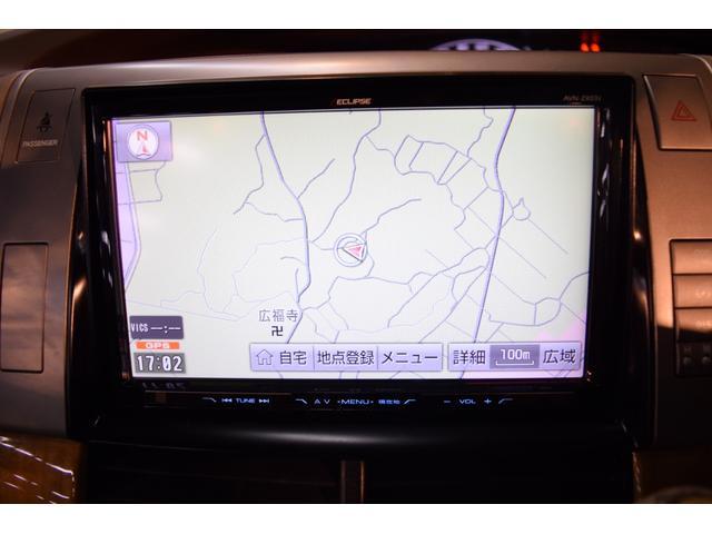 「トヨタ」「エスティマ」「ミニバン・ワンボックス」「千葉県」の中古車10