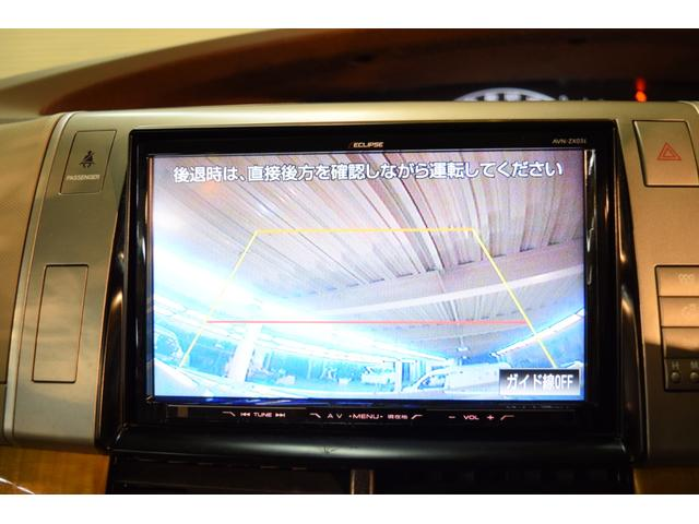 「トヨタ」「エスティマ」「ミニバン・ワンボックス」「千葉県」の中古車13