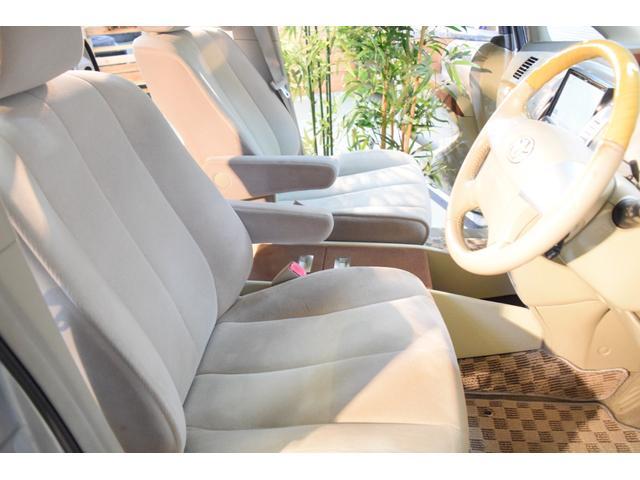 「トヨタ」「エスティマ」「ミニバン・ワンボックス」「千葉県」の中古車29