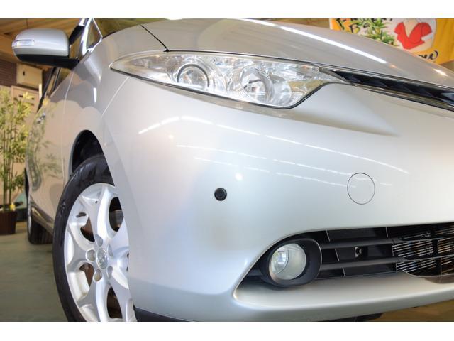 「トヨタ」「エスティマ」「ミニバン・ワンボックス」「千葉県」の中古車47