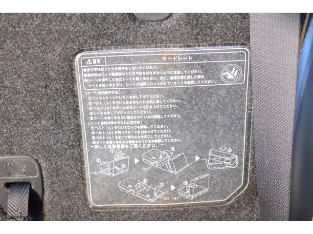 「トヨタ」「アイシス」「ミニバン・ワンボックス」「千葉県」の中古車63