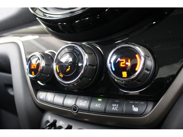 クーパーS クロスオーバー ペッパーパケージ リヤビューカメラ フロント&リヤ障害物センサー パーキングアシスト インテリアサーフェスピアノブラック ITSスポット対応DSRC車載器 電動テールゲート 被害軽減ブレーキ(20枚目)
