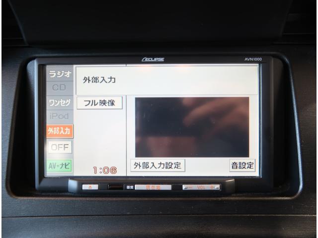S 社外ナビ地デジ ビルトインETC Pスタート スマキー(20枚目)