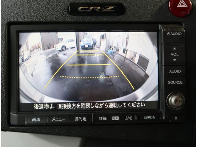 α 1オナ インターナビ地デジ Bカメラ ビルトインETC(17枚目)