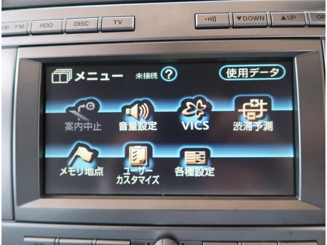 「マツダ」「MPV」「ミニバン・ワンボックス」「東京都」の中古車19