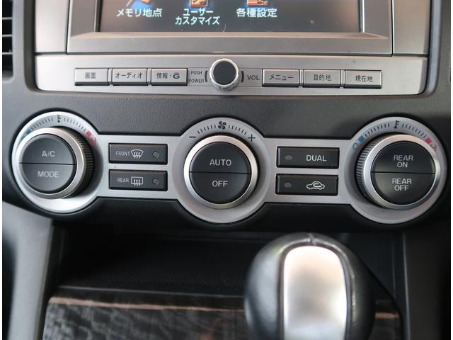 「マツダ」「MPV」「ミニバン・ワンボックス」「東京都」の中古車22