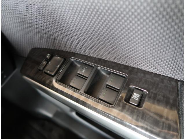 「マツダ」「MPV」「ミニバン・ワンボックス」「東京都」の中古車26