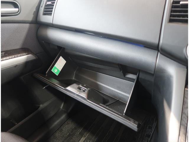 「マツダ」「MPV」「ミニバン・ワンボックス」「東京都」の中古車27
