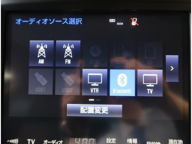 「トヨタ」「クラウンハイブリッド」「セダン」「東京都」の中古車14