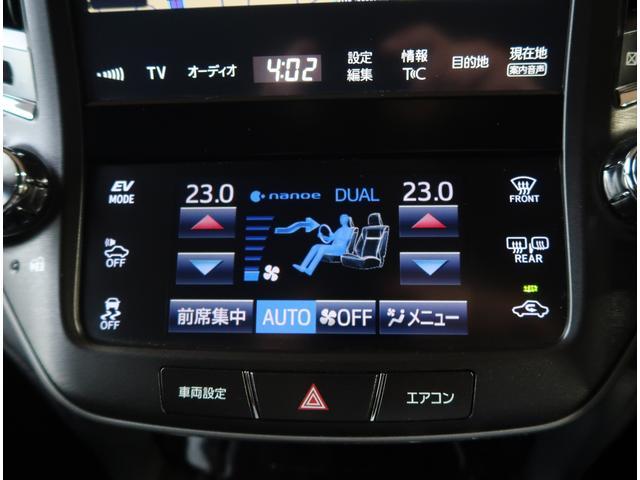 「トヨタ」「クラウンハイブリッド」「セダン」「東京都」の中古車17